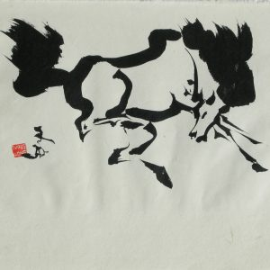 TYRUS WONG Horse Looking Down