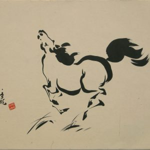 TYRUS WONG Horse Looking up