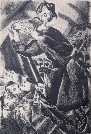 PETER KRASNOW Mystic (Zabbatai Zvi)