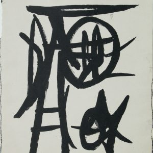 EMERSON WOELFFER Untitled - Calligraphic
