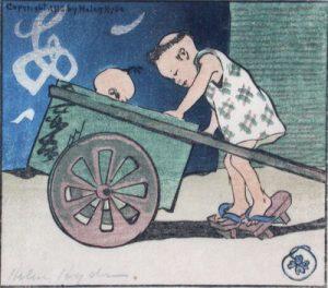 HELEN HYDE The Go-Cart