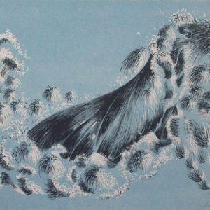 HERBERT BAYER Waves (Seven Convolutions)